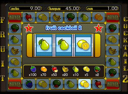 Μπόνους παιχνίδι Κουλοχέρηδες Fruit Cocktail 2