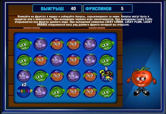 Μπόνους παιχνίδι Κουλοχέρηδες Crazy Fruits