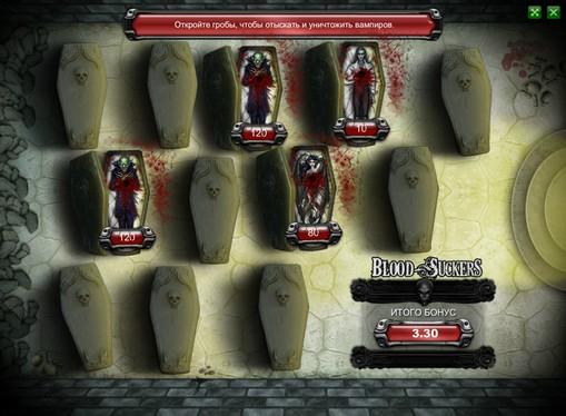 Μπόνους παιχνίδι Κουλοχέρηδες Blood Suckers