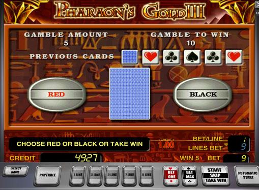 Διπλασιασμός παιχνιδιού Κουλοχέρηδες Pharaoh's Gold III