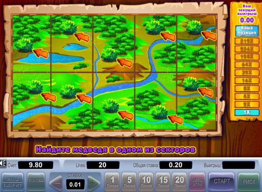 Διπλασιασμός παιχνιδιού Κουλοχέρηδες Lucky Hunting