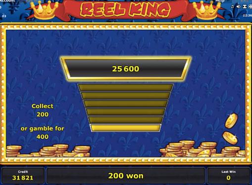 Διπλασιασμός παιχνιδιού Κουλοχέρηδες Reel King
