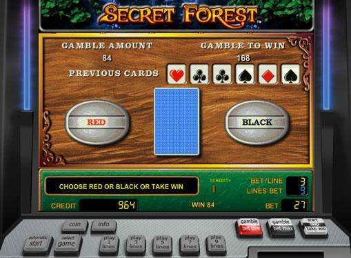 Διπλασιασμός παιχνιδιού Κουλοχέρηδες Secret Forest