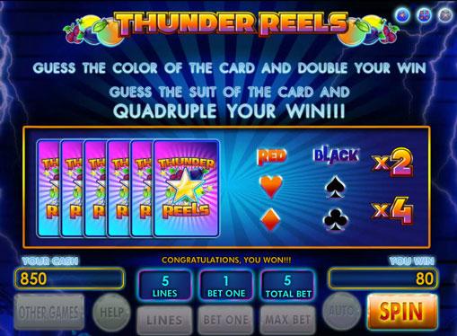 Διπλασιασμός παιχνιδιού Κουλοχέρηδες Thunder Reels