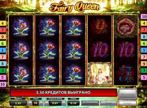 Δωρεάν περιστροφές Fairy Queen