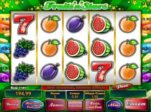 Fruits n Stars Παίξτε το κουλοχέρη σε απευθείας σύνδεση για χρήματα