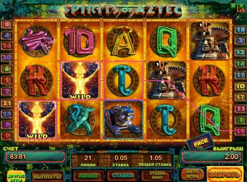 Spirits of Aztec Παίξτε το κουλοχέρη σε απευθείας σύνδεση για χρήματα
