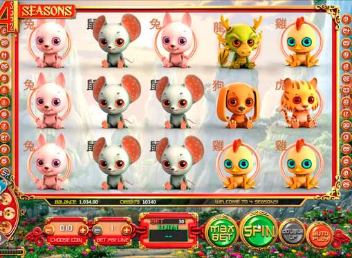Παίξτε μηχανή Four Seasons σχετικά με τις πληρωμές χρημάτων