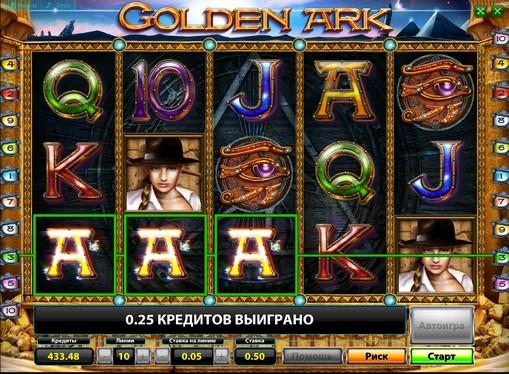 Η εμφάνιση της Κουλοχέρηδες Golden Ark Deluxe