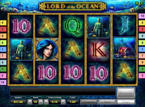 Οι κύλινδροι της υποδοχής Lord of the Ocean