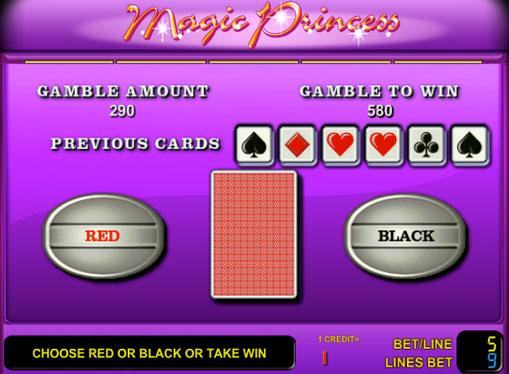 Διπλασιασμός παιχνιδιού Κουλοχέρηδες Magic Princess