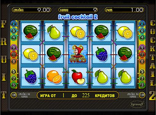 Οι κύλινδροι της υποδοχής Fruit Cocktail 2