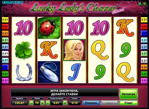 Οι κύλινδροι της υποδοχής Lucky Ladys Charm Deluxe