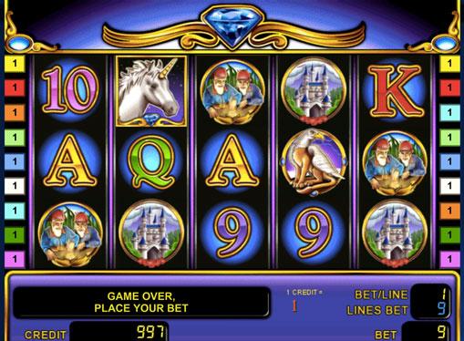 Unicorn Magic Παίξτε το κουλοχέρη online για χρήματα